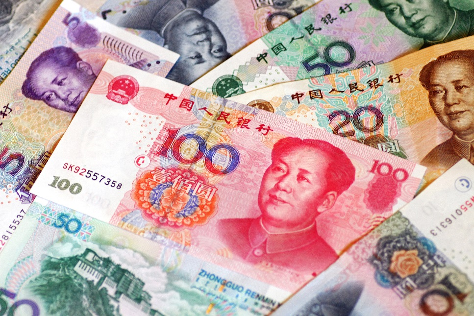 how to deposit when making a chinese yuan bets