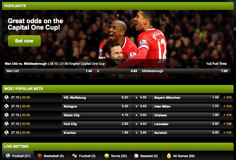Does the ComeOn betting site have an innovative design?