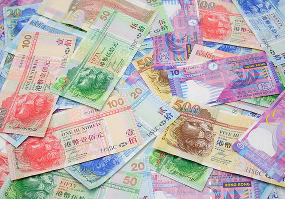 how to deposit with the hong kong currency online