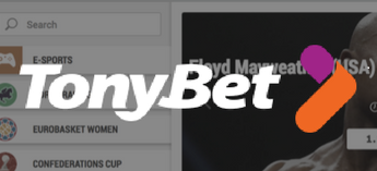Find how to contact the website of TonyBet!